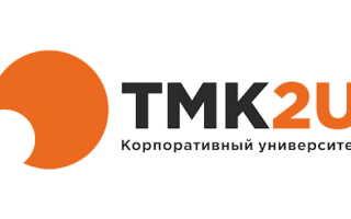 Трубная Металлургическая Компания – регистрация и вход в личный кабинет на сайте SOTA TMK2U