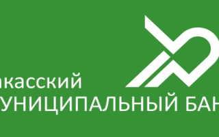 Как зарегистрировать личный кабинет для интернет-банка клиентам «ХМБ»