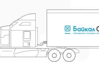 Личный кабинет Байкал Сервис: регистрация и функциональные возможности