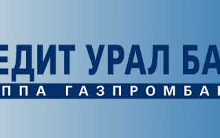 КУБ Директ: регистрация и вход в личный кабинет