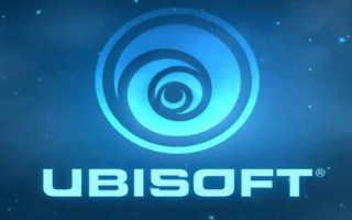 Юбисофт: регистрация личного кабинета, вход, функционал