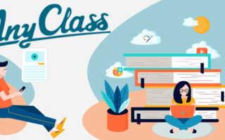 Личный кабинет AnyClass: регистрация, авторизация и использование
