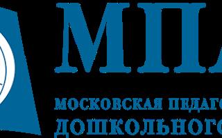 МПАДО – регистрация и вход в личный кабинет