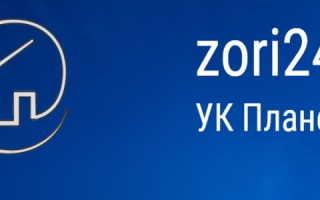 Личный кабинет Zori24.ru: инструкция для входа, преимущества аккаунта