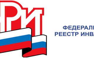Регистрация и вход в личном кабинете инвалида Sfri.ru