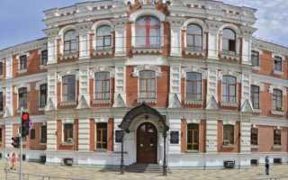 КубГМУ – регистрация и вход в личный кабинет студента