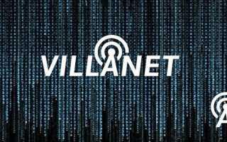 Войти в личный кабинет интернет-провайдера Вилланет