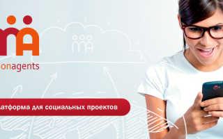 Millionagents: регистрация личного кабинета, вход, функционал