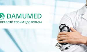 «Damumed»: онлайн-работа в личном кабинете