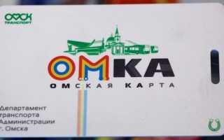 ЕТК 55 ру – регистрация и возможности личного кабинета пассажира