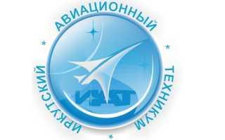 ИАТ ЛК – пошаговая регистрация и вход
