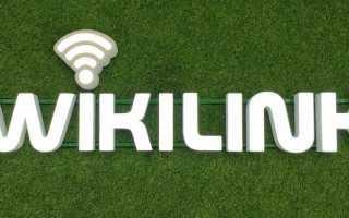 Викилинк Брест предлагает функциональный личный кабинет