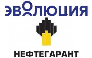 НПФ «Нефтегарант» регистрация и использование личного кабинета