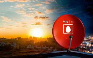Личный кабинет компании МТС для пользователей спутникового телевидения