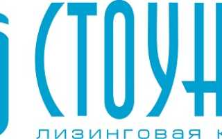 """Регистрация и вход в личный кабинет """"Стоун-XXI"""""""