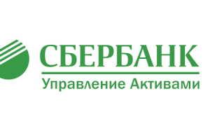 """Личный кабинет сервиса """"Сбербанк Управление активами"""": регистрация аккаунта и управление услугами"""