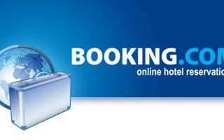 Личный кабинет Booking: регистрация, вход и функциональные возможности
