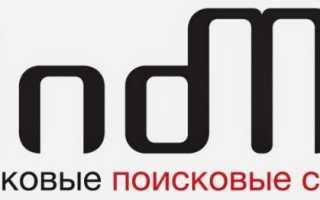 FindMe: регистрация и возможности личного кабинета