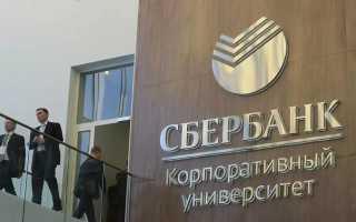 Университет Банка России: регистрация и возможности личного кабинета