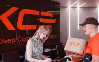 Личный кабинет КСЭ: процедура регистрации и авторизации, использование