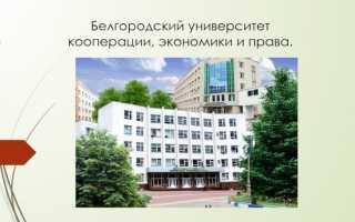 БУКЭП – регистрация на образовательном портале, вход в личный кабинет студента