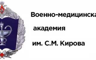 Помощь при регистрации на портале «ЭОС ВМедА»