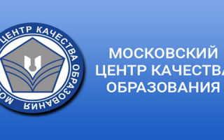 Личный кабинет МЦКО: регистрация и возможности