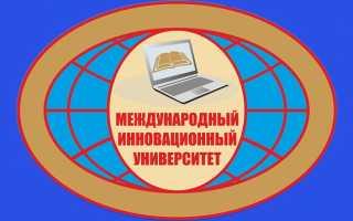 Личный кабинет МИУ: вход в персональный профиль, функции аккаунта