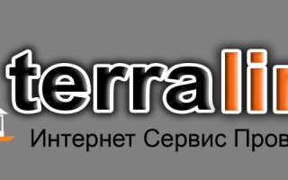 Терралайн – как зарегистрировать личный кабинет