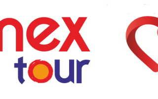 Личный кабинет ANEX TOUR: регистрация, вход и планирование отдыха