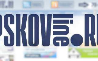 Личный кабинет провайдера Псковлайн – регистрация, вход, восстановление доступа