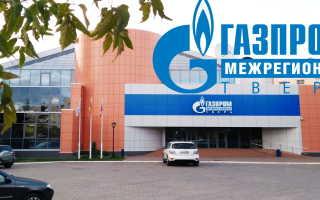 Оформление личного кабинета на сайте Газпром межрегионгаз Тверь