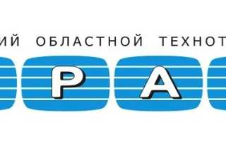 Гарант Гродно – регистрация и вход в личный кабинет