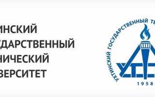 ЦДО УГТУ: регистрация и возможности личного кабинета