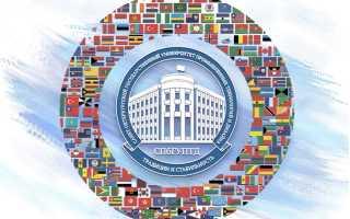 Личный кабинет СПбГУПТД: правила регистрации и функционал аккаунта