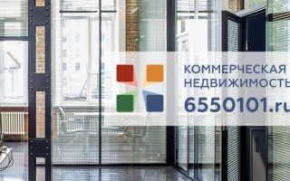 6550101.ru – регистрация и вход в личный кабинет