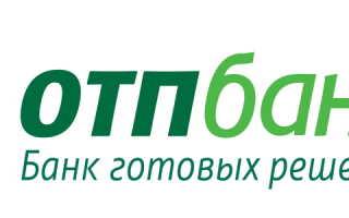 Регистрация и вход в личный кабинет банка ОТП