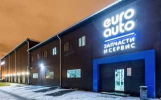 Регистрация и вход в личный кабинет Евроавто РФ