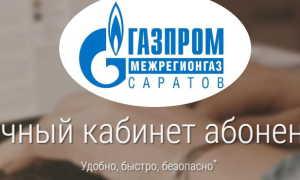 Создание личного кабинета на сайте Sargc.ru