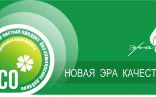 Новая Эра: регистрация и возможности личного кабинета