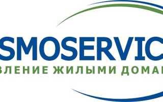 Регистрация в личном кабинете УК Космосервис