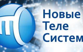 Личный кабинет томского провайдера НТС – регистрация, вход, функционал