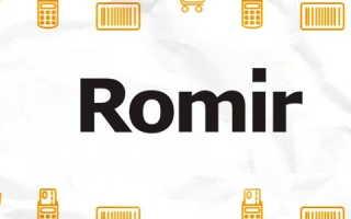 Ромир: регистрация и возможности личного кабинета