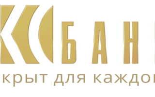 Онлайн-банкинг КС Банка: вход в личный кабинет