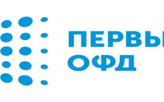 Регистрация и вход в личный кабинет портала 1-ОФД