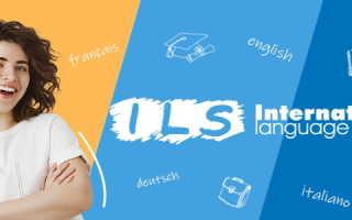 Личный кабинет ILS: алгоритм регистрации, возможности аккаунта