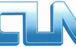 Личный кабинет на сайте CLN.net: инструкция для входа, преимущества компании
