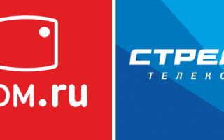 Регистрация и вход в личный кабинет провайдера Стрела Телеком