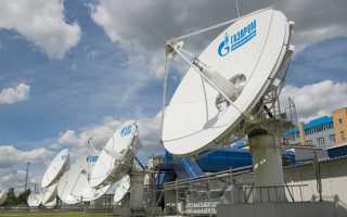 Газпром космические системы: работа в Личном кабинете