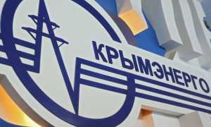Мегабиллинг «КрымЭнерго»: регистрация и авторизация в личном кабинете